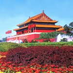 סין(2)